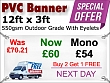 12ft x 3ft PVC Banner Special Offer