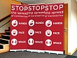 Stop The Spread Roller Banners