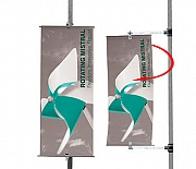 Rotating Post or Wall Mounted Banners