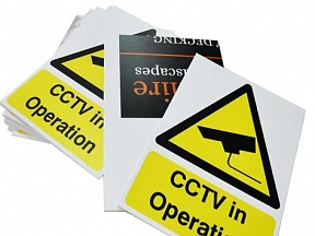 CCTV Clearance Warning Signs
