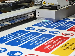 Custom Safety & Warning Signs