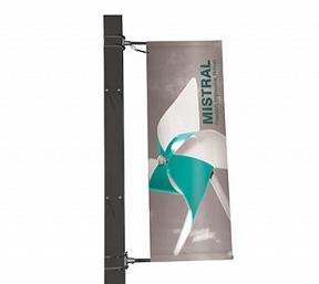 Post or Wall Mounted Banners